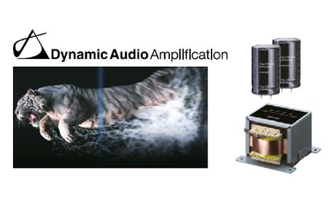 Динамичное усиление аудио для вдохновляющего звучания